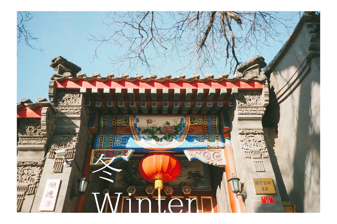 2018_04_winter